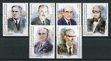 Greece 2017 MNH Famous People Personalities in Philately 6v Set Stamps