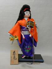 Japanese Vintage Kimono WARABE Doll 41cm / ITOMAKI Reel 糸巻