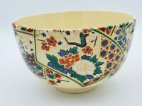 Japanese Earthenware Tea Ceremony Bowl  Chawan Satsuma Ware 3'' T~4.75'' W