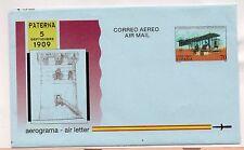 España Aviones Aerograma del año 1994 (CZ-505)