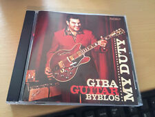 "Giba Guitar Byblos ""My Duty"" cd"