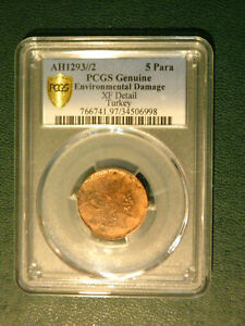 Turkey Coin 5 Para 1293/2 PCGS XF Details  RRR !!!!!!!!!!