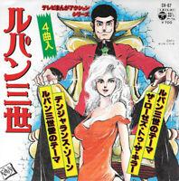 Various Lupin III Columbia CH-67 EP Japan