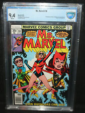 Ms. Marvel #18 - 1st Full App of Raven, later becomes Mystique - CBCS 9.4 - 1978