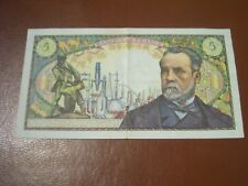 BILLET 5 francs pasteur 1967