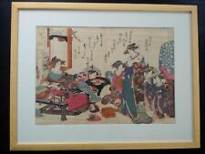Woodblock estampe japonaise 1784 Kitao Masanobu incredible colors
