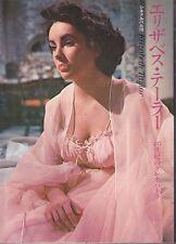 Elizabeth Taylor Japanese Photo Book 1973 VTG Cine album 18 LIZ Vintage OOP Rare