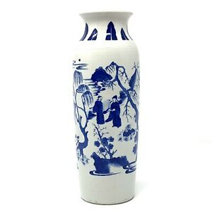 Chinese Blue And White Sleeve Vase, 17th Century, Transitional Period