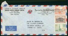 Mayfairstamps Saudi Arabia 1982 Arabian Bechtel Ltd IL Co Oil Rig Pair Cover wwo