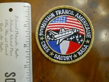 NASA FRANCO-AMERICAINE STS51G MISSION PATCH CNES BAUDRY( NEW WITHOUT TAGS)