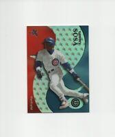 2000 Fleer Skybox E-X Sammy Sosa Baseball Card #14 Chicago Cubs *NM/MT