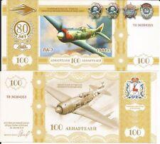 RUSIA BILLETE 100 RUBLOS CONMEMORACION DE LA 80º VICTORIA 2012