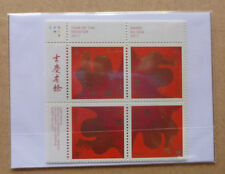 2017 CANADA YEAR OF THE ROOSTER BLOCK OF 4 MINIT STAMPS