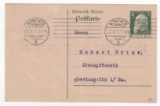 1911 GERMANY Cover MÜNCHEN to OBERLUNGWITZ Bayern Stationery Postcard Bavaria