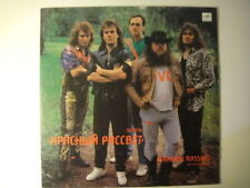 RED DAWN - Krasnyi Rassvet SOVIET Hard Rock LP