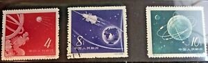 PR China 1958 Sputnik over  Armillary .Sphere  STAMPS — A98 MNH & USED