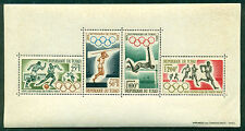 CHAD SCOTT # C-18a, TOKYO OLYMPICS, 4 VALUES, MINT, OG, NH, GREAT PRICE!