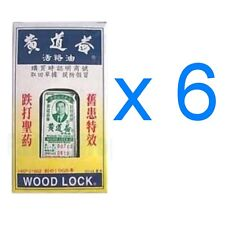 Wong To Yick WOOD LOCK Medicated Balm Muscular Aches Pain Sprains Relief Oil x 6