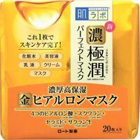 Rohto Hadalabo Hada labo Gold Perfect Face Mask Concentrated Gokujun 20sheets