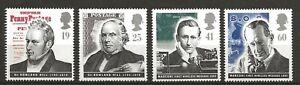 GB 1995 PIONEERS OF COMMUNICATION SET MNH SG 1887 - 1890 CAT £4.50 FV £1.45
