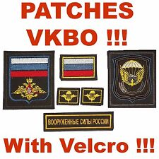 New Russian VKBO camo Digital flora camouflage military Patches VDV Spetsnaz GRU