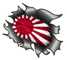 CLASSIC Ripped Open Carbon Fibre Rip Japanese Rising Sun Flag Drift car sticker