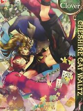 Alice In The Country Of Clover: Cheshire Cat Waltz Manga #1