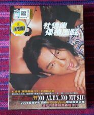 Alex To ( 杜德偉 ) ~ No Alex, No Music ( Taiwan Press ) Cd