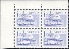 Ukraine 1995 Trolley Bus/Public Transport/Coach/Motoring/Buses 4v blk (n28817b)