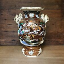 New listing Early Antique Japanese Satsuma Vase With Dog Handles