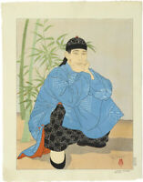 L'Homme Accroupi Chinois by Paul Jacoulet Woodblock Print Signed Limited Edition