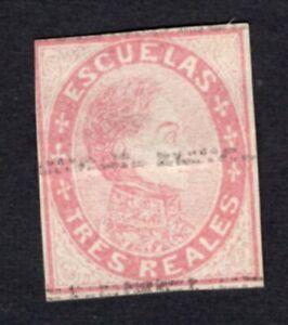 Venezuela 1876-1878 stamp Mi#Stempelm 8III MNG CV=5€ RARE! R!R!