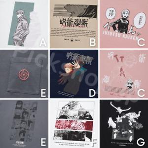 Restock on Jul 23th! UNIQLO × JUJUTSU KAISEN Collaboration T-shirt New size S-XL