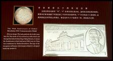Commemorative Coin/Medal Album for 90th Anniversary of Xinhai Revolution w/ COA