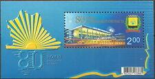 Ukraine - 80 Jahre Region Donezk Block 100 postfrisch 2012 Mi. 1283