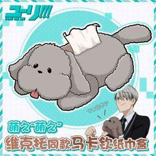 Anime YURI!!! on ICE Victor Makkachin Poodle Plush Tissue Box Dog Toy Paper Box