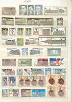 DDR  gestempelt 1984  Jahrgang  komplett