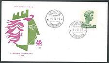 1969 ITALIA FDC BUCINTORO SAN GIORGIO 500 LIRE NO TIMBRO ARRIVO - SV2