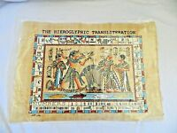 "Egyptian Papyrus Paper Painting King Tut Hunting Lotus Flower  9""X13"""