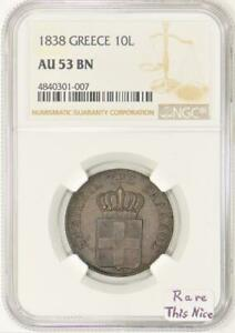 1838 Greece 10 Lepta NGC AU-53 BN; Rare This Nice!