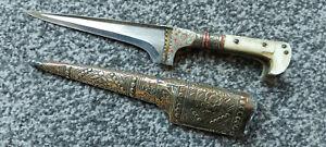 Antique Afghan Knife Choora Dagger Pesh Kabz Khyber Armor Piercing Blade
