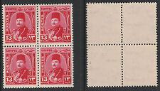 Egypte (741) 1944 Farouk 13M carmin bloc de 4 - Clé valeur U / M
