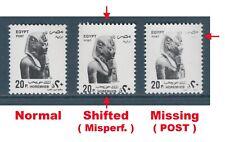 Egypt - 1993 - Very RARE - 2 Different Printing Errors - ( HOREMHEB ) - MNH**