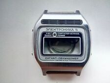 LCD Watch Electronica 5-209 Made in USSR Original Soviet body vintage Unused
