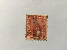 Malaya Malaysia 1943 Perak 8c Japan Occupation Stamp.
