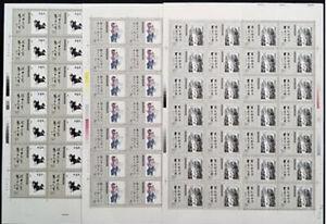 China 1989 T141 Chinese Contemporary Works of Art (I) 3V Full S/S 当代美术作品选 第一组
