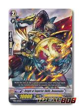 Cardfight Vanguard  x 4 Knight of Superior Skills, Beaumains - TD05/004EN - TD (