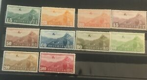 A Collection Of Republic Of China Junkets Airmail Set Scott C-11-20 F-43