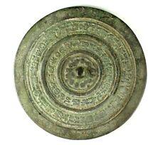 ~ Antique 1280-1360 Tibetan / Chinese Yuan Dy Bronze Mirror Dharma Wheel Archaic