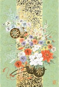 Greeting Card - Carriage w/Flowers  Green - Blank - Made In Japan  F/S